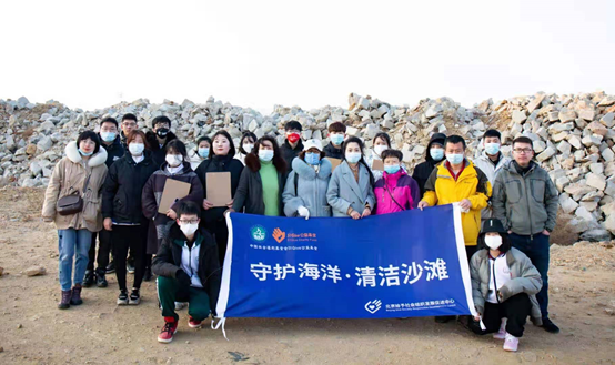 51Give Jinzhou Love Action: 'Protect the Ocean, Clean the Beach'